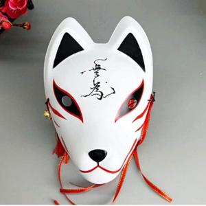 japanische Fuchsmaske