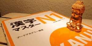 Thubnail Zen Master Japanisch lernen