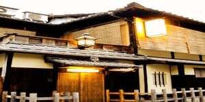 traditionell japanisch wohnen machiya
