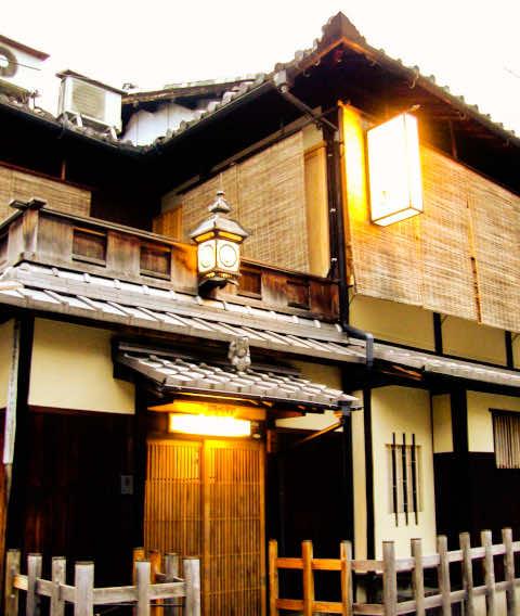 traditionelles_japanisches_Wohnhaus_Machiya